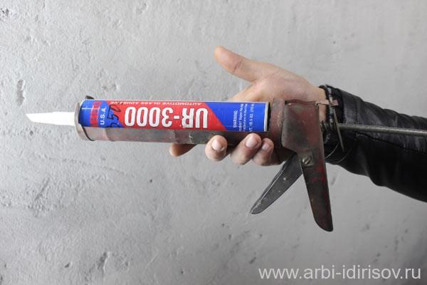 Пистолет и клей-герметик для клейки стекол ваз лада 2112