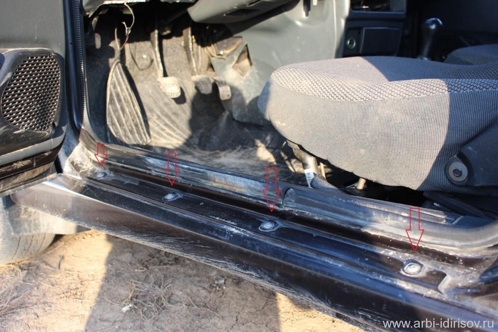 IMG 44651 1024x682 - Переднее крыло ваз 2114: снятие и установка