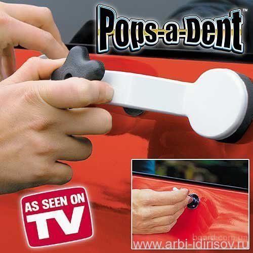 Инструмент для удаления вмятин без покраски
