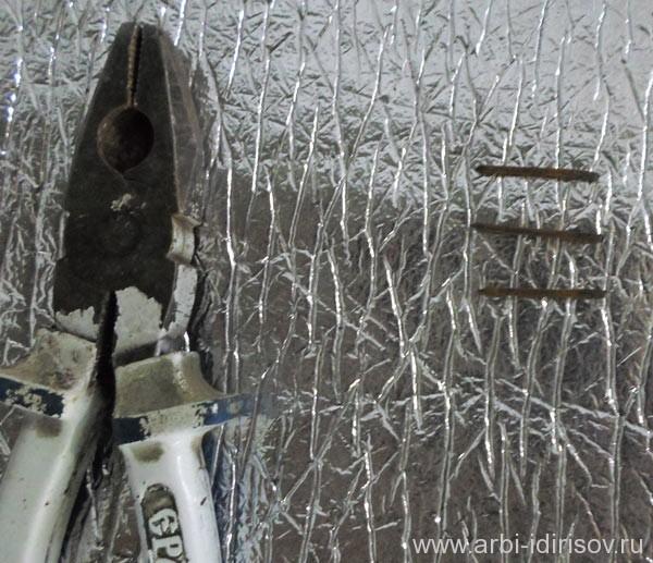 Инструмент для ремонта, пайки бамперов