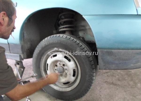 вытяжка передних колес