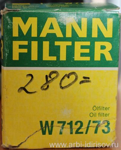 Упаковка масляного фильтра Mann w712/73