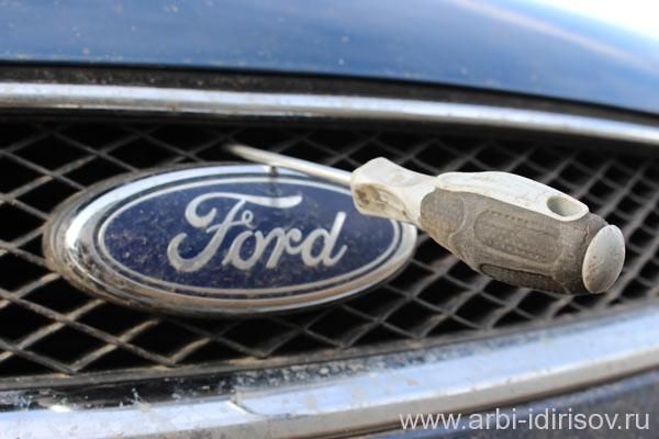 Личинка замка капота форд