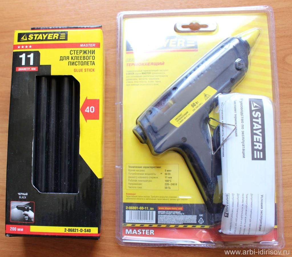 Универсальный термоклеящий пистолет Stayer серии Master