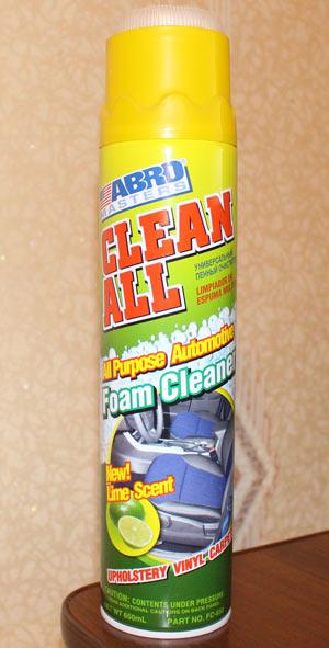 тест очистителей салона автомобиля